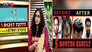 Hair Transplantation Treatments in Mania and Derma Clinic | Good Helath