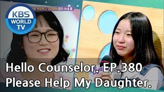 Her pain was hidden behind her smile..[Hello Counselor ENG,THA/2018.9.17]