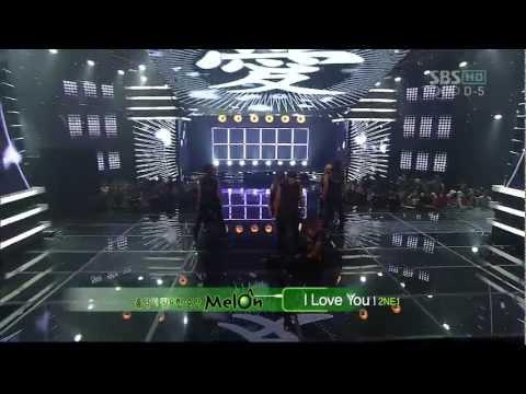 2NE1_0722_SBS Inkigayo_I LOVE YOU Music Videos