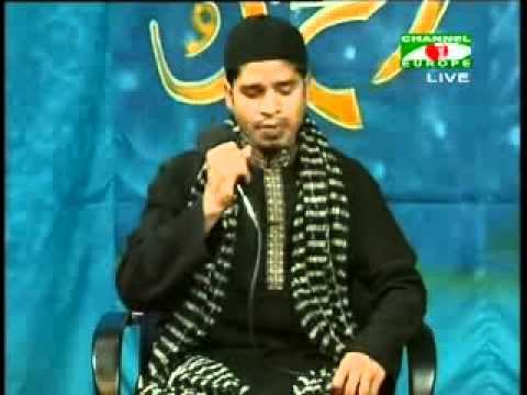 Bangla Naat-e Rasool Saw By Ishaque Ahmed video