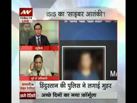 Question Hour: Another ISIS threat to India