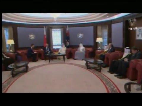 #Bahrain وزير الداخلية يستقبل محافظ سان بطرس الروسية