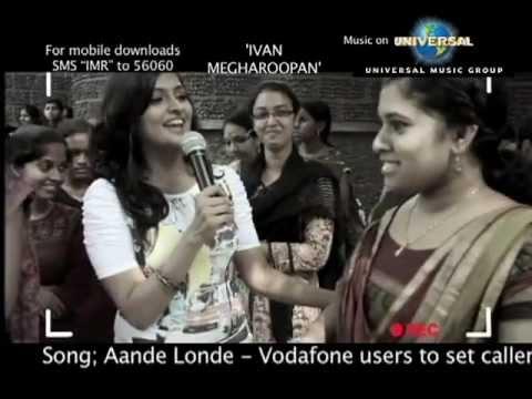 Aande Londe - Remya - Ivan Megharoopan - Music Video video