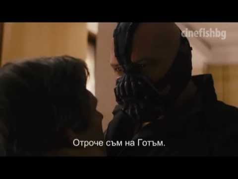 Черният рицар - Възраждане (2012)