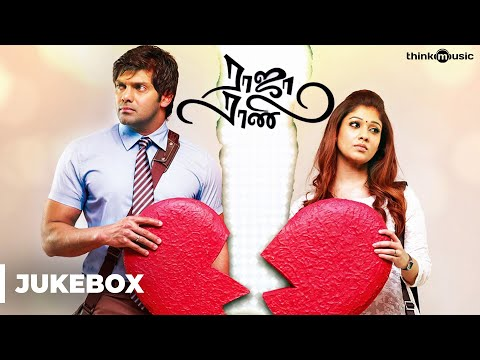 Raja Rani (original Score) - Juke Box video