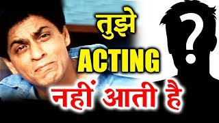 download lagu बाप रे बाप Shahrukh को इस Director ने कहा gratis