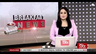 English News Bulletin – Jan 16, 2019 (8 am)