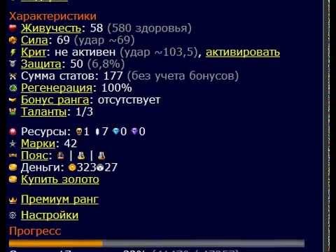 Часы в бою на world of tanks