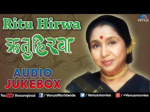 Ritu Hirwa - Asha Bhosle || Hit Marathi Songs (मराठी गाणी) ||...