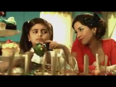 I Love You Mama HD Arabic song