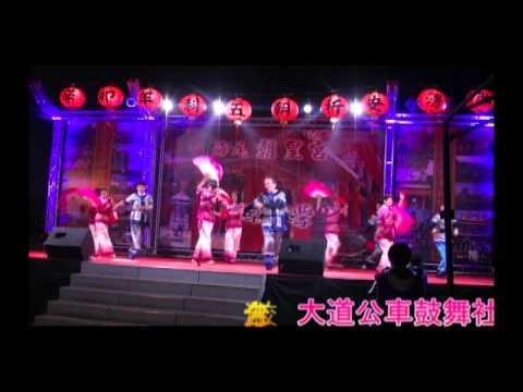 百年建醮《大廟興學》台江子弟音樂會