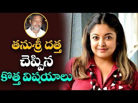 తనుశ్రీ దత్త చెప్పిన కొత్త విషయాలు | Tanushree Dutta about Nana Patekar Controversy | ABN Telugu