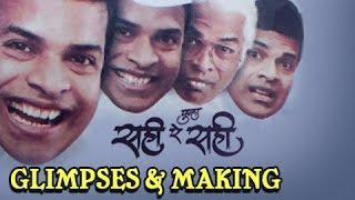 Punha Sahi Re Sahi - Glimpses & Makeup of Madan Sukhatme-Bharat Jadhav | Marathi Natak | Natyaranjan