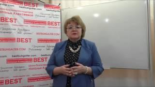 Школа бухгалтеров и аудиторов Урок 5 11 Учет аренды  Финансовый лизинг  верный урок