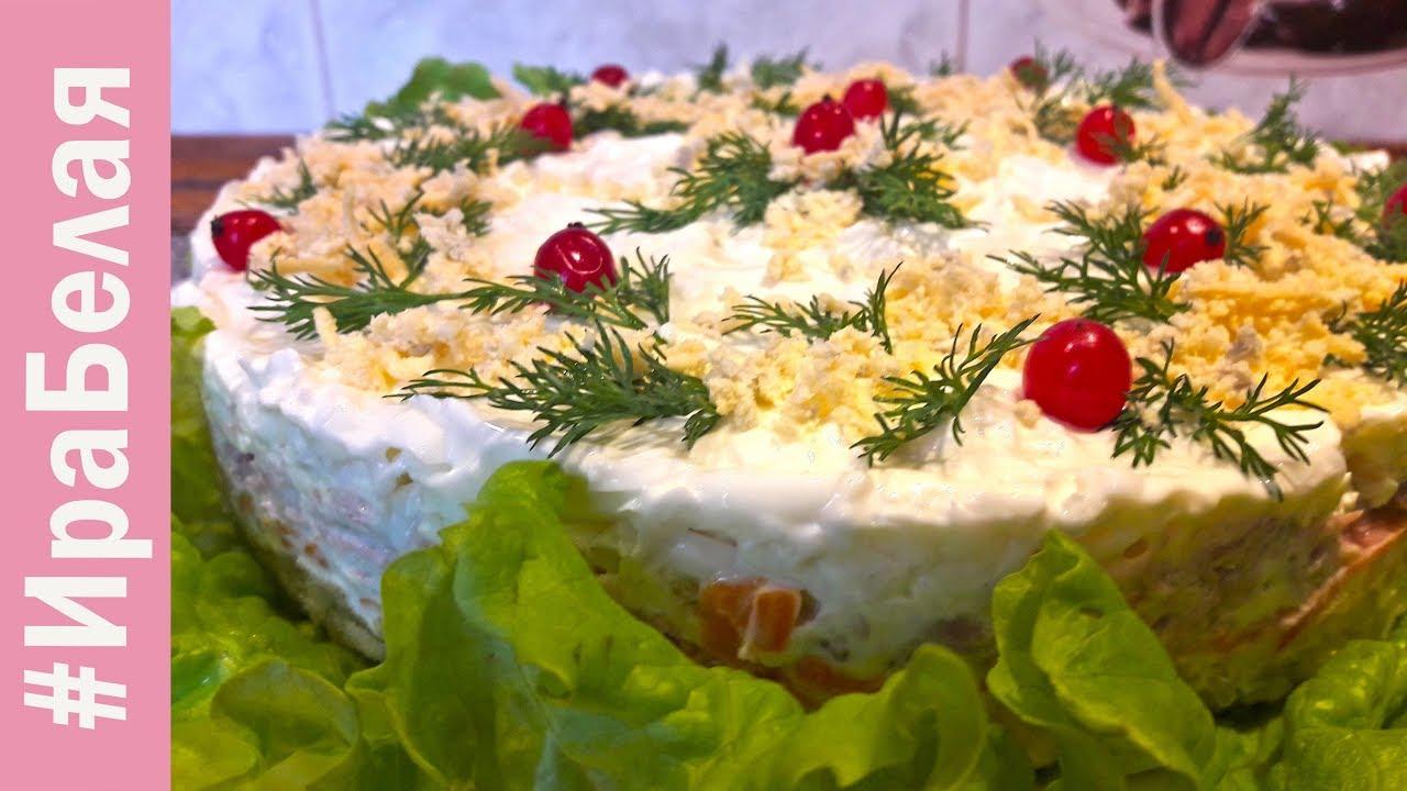 Вкусные салаты к празднику с