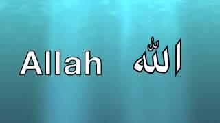 Allah   99 Names Nasheed  Duff