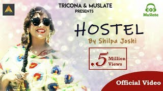 Hostel - Female Version (Official Video) Shilpa Joshi | Latest Punjabi Songs 2018 | Tricona| MuSlate