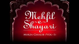 ... urdu shayari with meaning pdf urdu love shayari in urdu script
