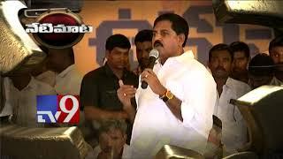 TDP minister Adi Narayan Reddy counters JC Diwakar Reddy : Neti Maata