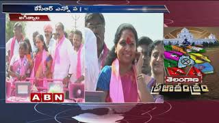 TRS MP Kavitha speech at Jagtial Road Show | Telangana Elections 2018