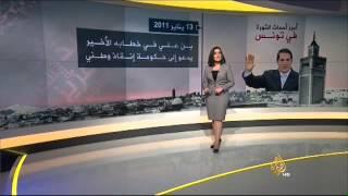 أبرز الأحداث التي عاشتها تونس خلال ثورتها