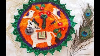 Maha Shivratri Special Crochet Dress for Kanhaji | Bal Gopal | Laddu Gopal Crochet Winter Dress