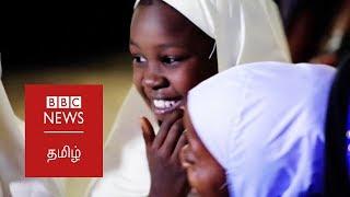 Nigeria girls education initiative: BBC Tamil world news