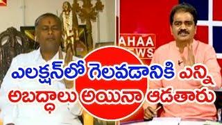 TRS CM KCR Fake Election Promises For Early Polls | Addanki Dayakar | #PrimeTimeMahaa