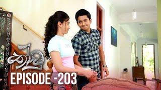 Thoodu   Episode 203 - (2019-11-27)   ITN