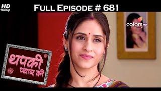 Thapki Pyar Ki - 21st June 2017 - थपकी प्यार की - Full Episode HD
