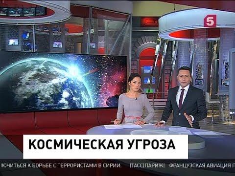 Планета Нибиру — реальная угроза для Земли?