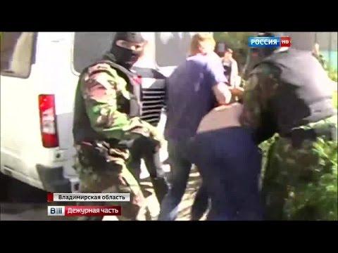 Задержаны вымогатели, обложившие данью бизнесменов  Гусь-Хрустального