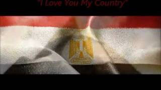"""I Love You My Country"" (ENGLISH SUBTITLES) ""بحبك يا بلادي "" ""Bahibic Ya Be"