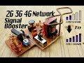 Cristel Oscillat 4G 3G 2G Network Signal Booster (Et Discover) thumbnail