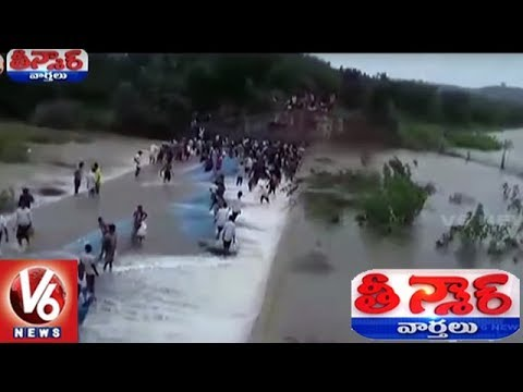 Villagers Catch Fishes As Trivenisangamam Project Brims With Heavy Waters | Teenmaar News