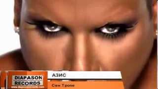 download lagu Azis - Saint Tropez Since 2013 gratis