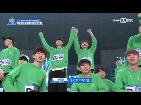 [ENG SUB] Produce 101 Season 2 Ep. 3   F Team Tears ㅠㅠ
