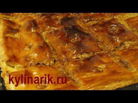 Как готовить пахлаву - видео