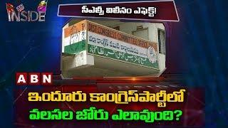 Reasons behind Congress facing tough time in Nizamabad | Inside
