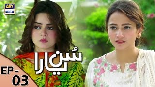 Sun Yaara Episode 3