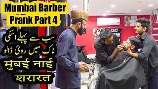 bombai barbar prank part 4  | Allama Pranks | Lahore TV | Best Prank | India | USA | KSA