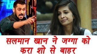 Big Boss 10 : Salman Khan kicks out Priyanka Jagga from the house | FilmiBeat