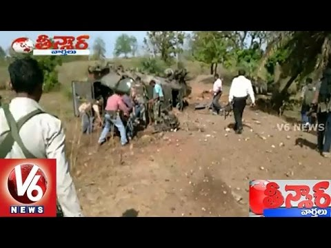 Maoist attacks in Chhattisgarh - Anti-Landmine Vehicle blast - Teenmaar News (14-04-2015)