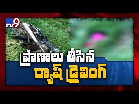 Minor rash driving: Couple killed in a road accident - TV9