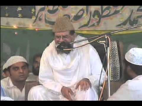 Hamaray Mustafa (SAW) kee Shariat (Al-Hazrat Tahir Badshah Jee) Peer of Chura Shareef