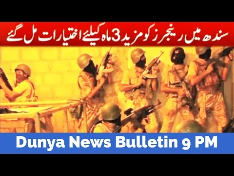 Dunya News Headlines and Bulletin - 09:00 PM   19 January 2017