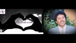 Lomineye [ Lemineye ] By Legend Dr. Kiros Alemayehu Best Ethiopian Tigrigna Music