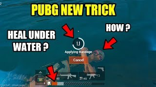 Only 1% People Know About This Tricks ! How To Heal Under Water In Pubg Mobile New Trick !