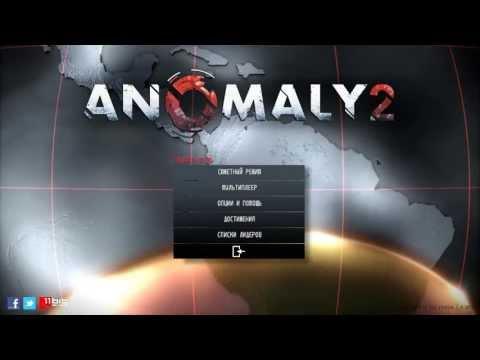 Обзор на игру Anomaly 2 (2013)
