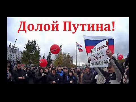 5 Мая  МИТИНГ в Челябинске